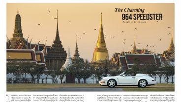 The Charming 964 Speedster | GT Porsche
